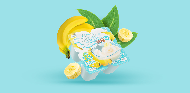 Minim Designs Packaging For Lulu Yogurt