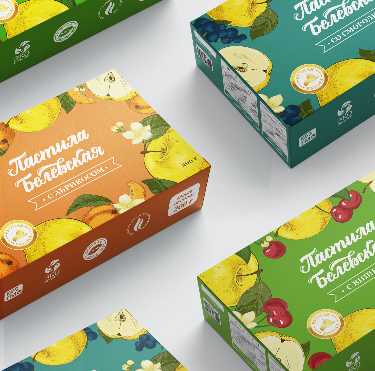 Non-Published Packaging Design Concept for Pastilla by Anna Bencic