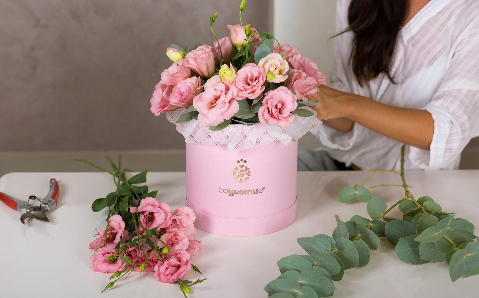Restyling of Flower Shops Sotsvetiye by Redblack Agency