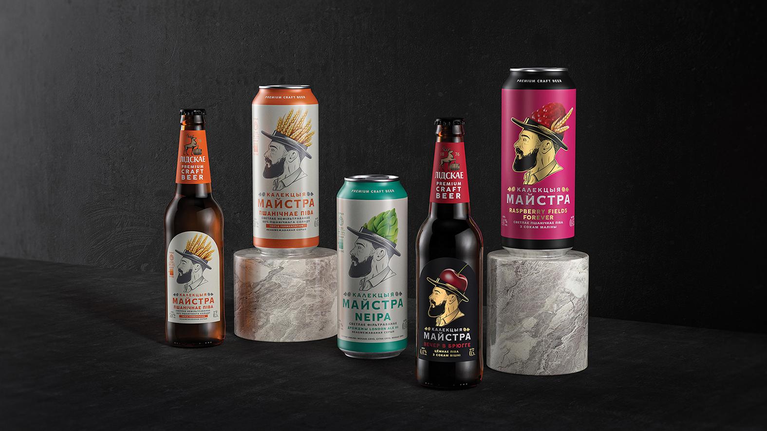 The BlackMoon Studio Create Packaging Design for Belarus's Legendary Brewery Lidskoe Pivo
