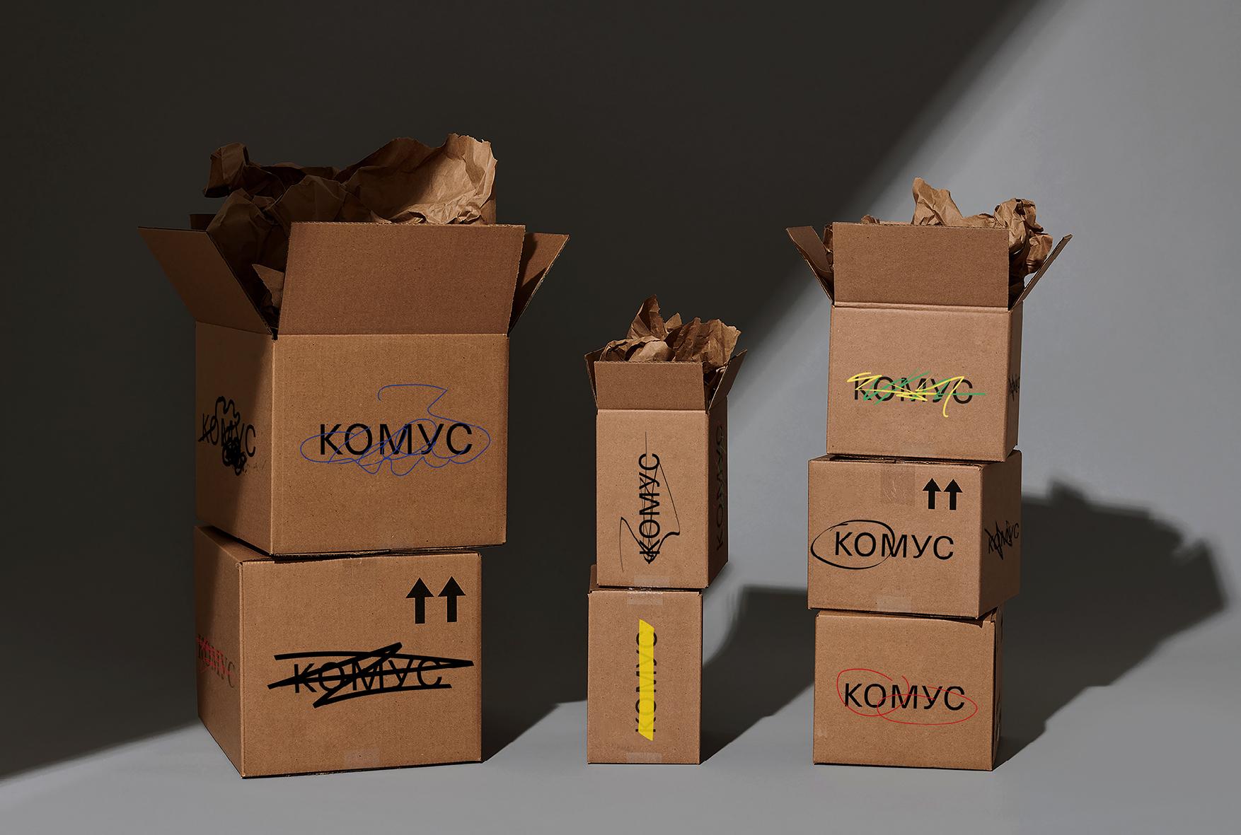 Student Concept Rebranding of the Stationery Store Komus by Leyla Zeynalova