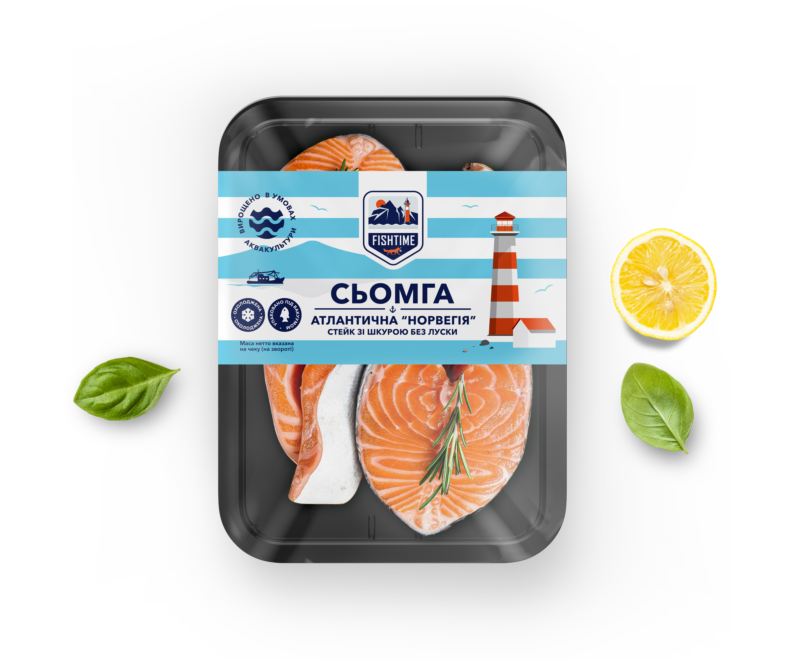 Fishtime New Series of Seafood Products Designed by Olga Takhtarova