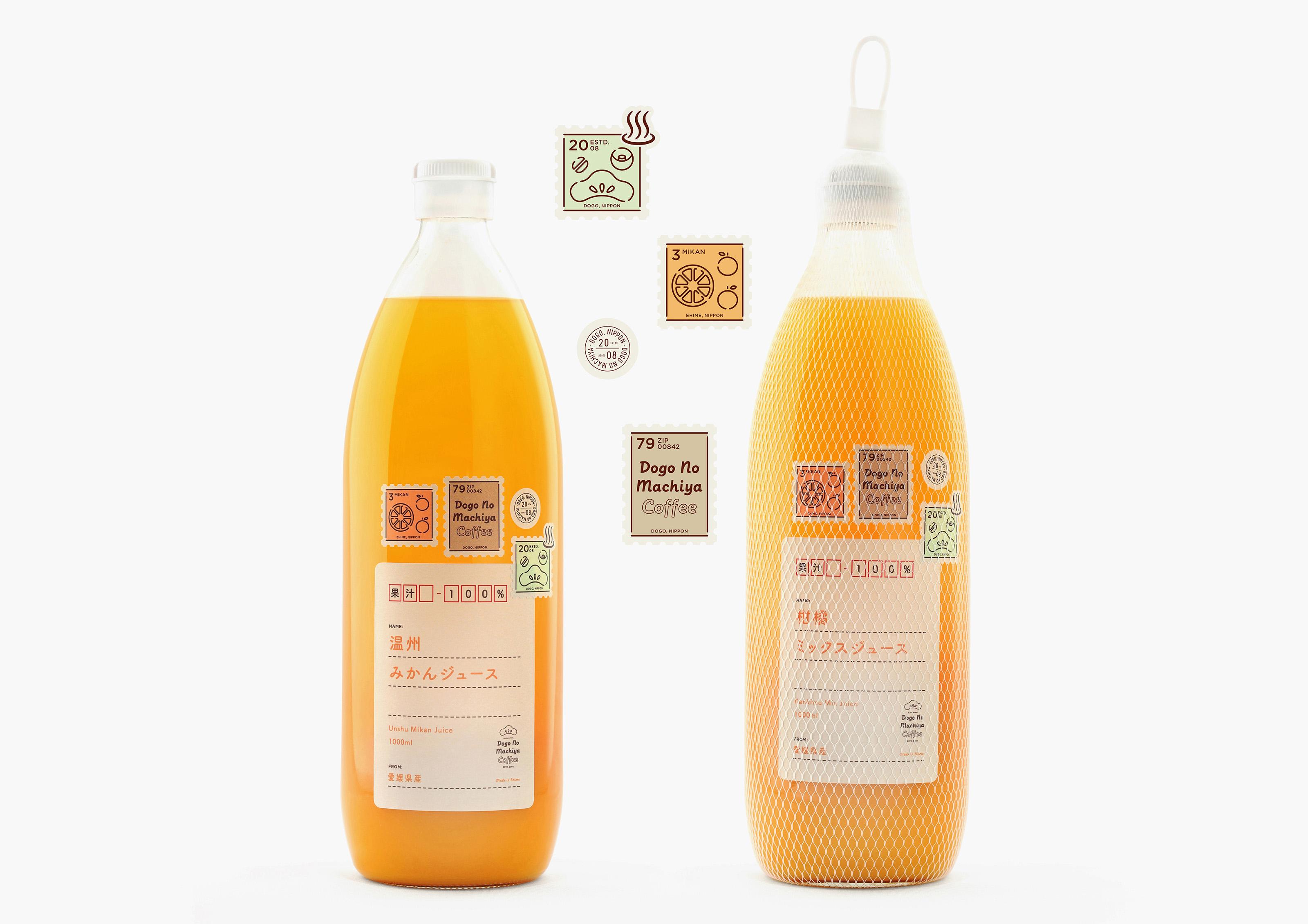 Grand Deluxe Create Packaging Design Postcard Label From Orange Farmer
