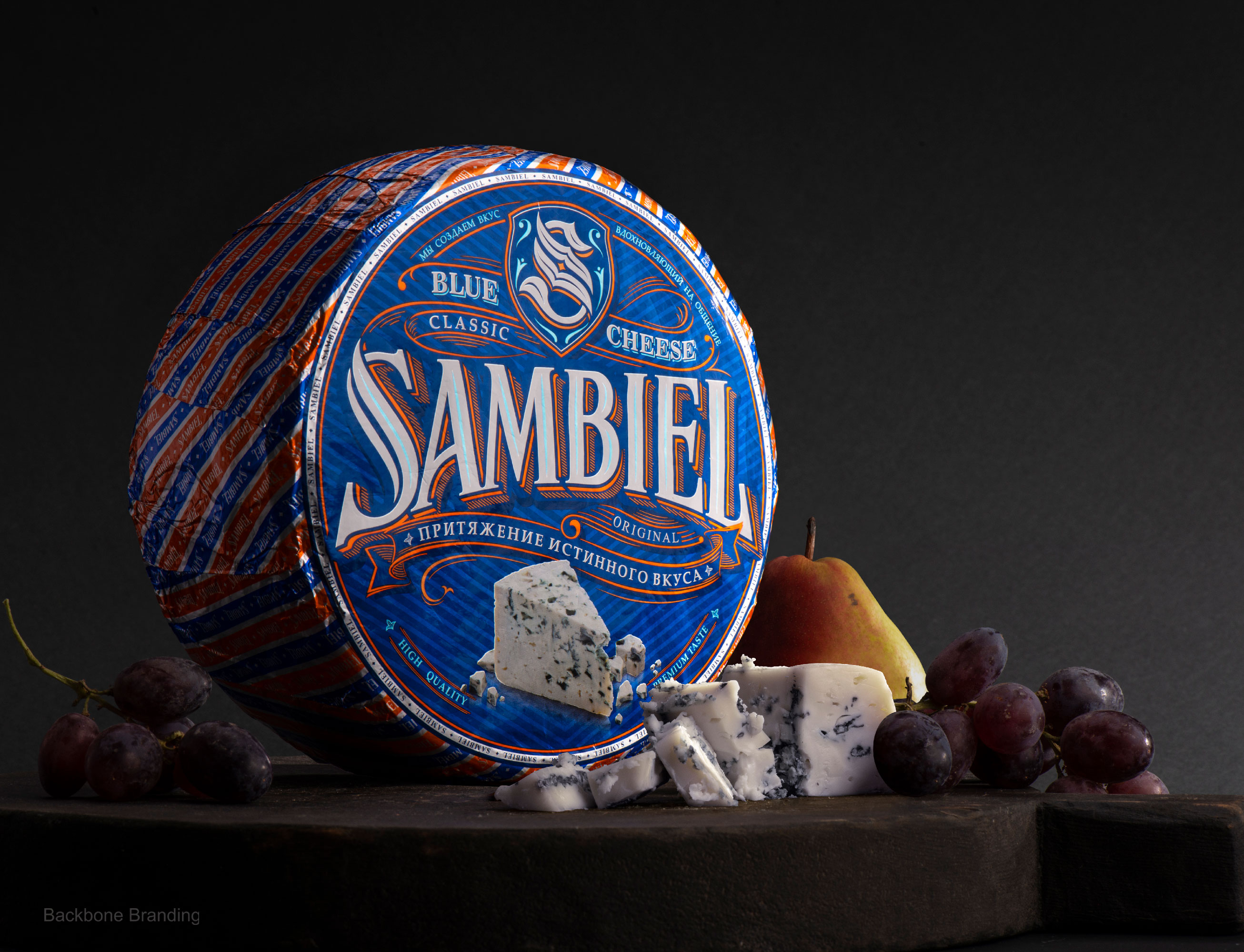 Backbone Branding Create Packaging Design for Sambiel Blue Cheese with a Character