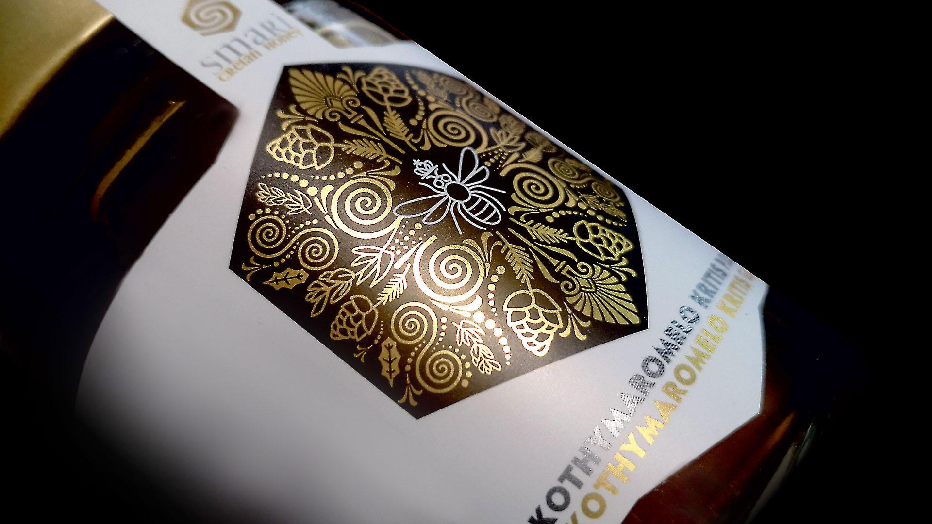 Smari Cretan Honey Company Packaging Design by Leftgpaphic