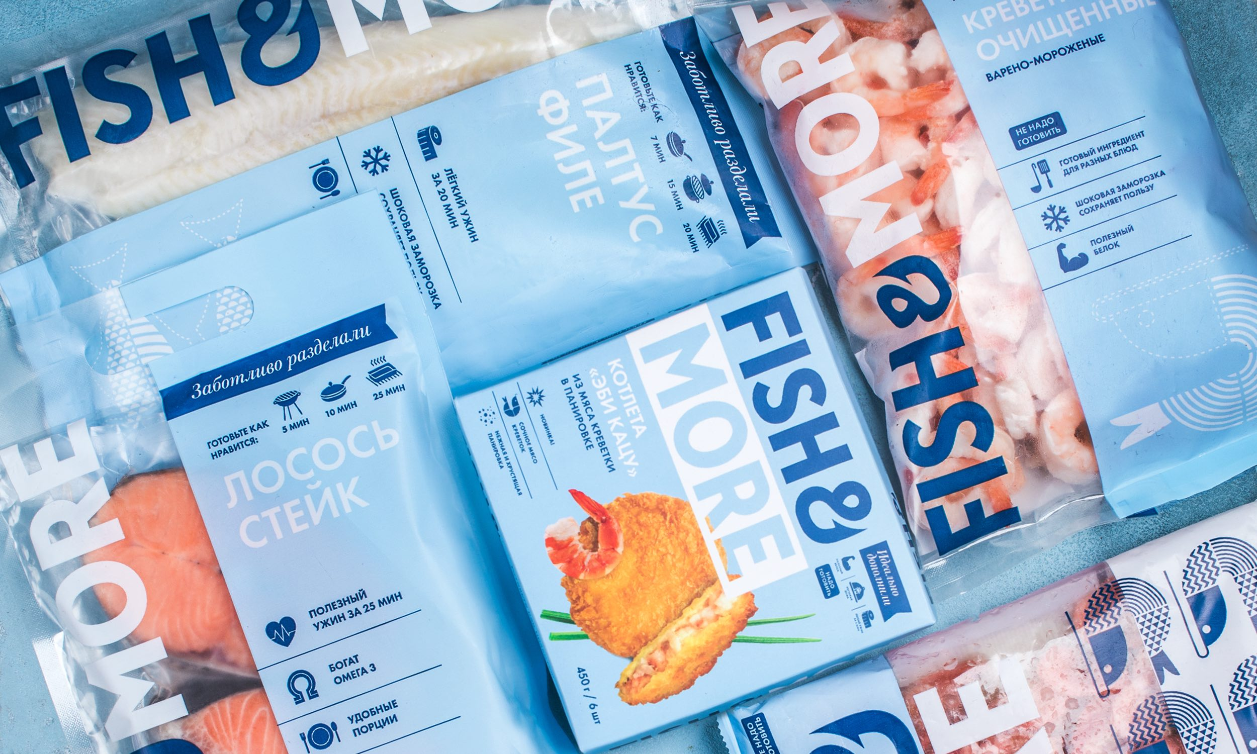 Fresh Rebranding Idea for Fish&More by Ohmybrand