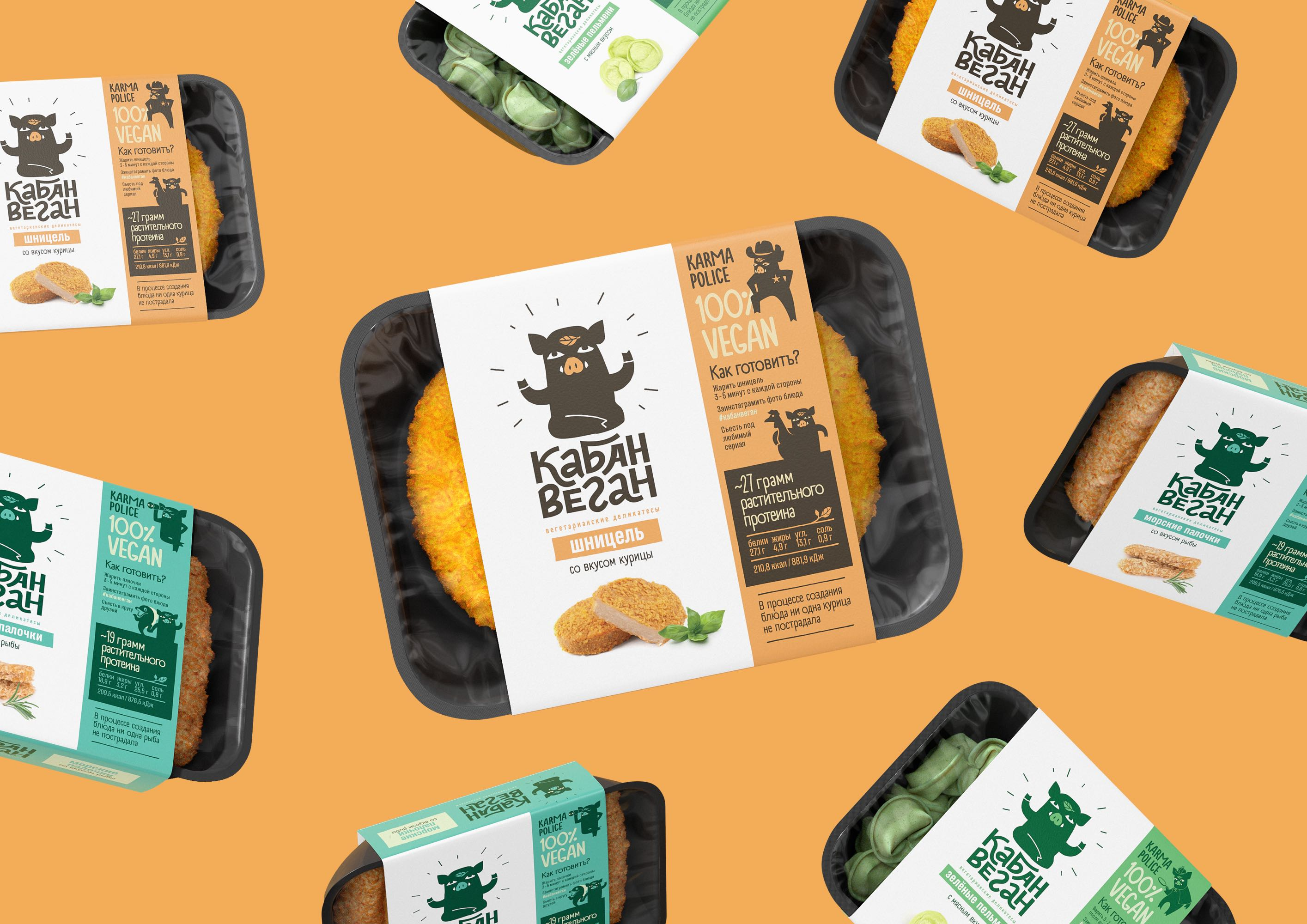 Karma Police Vegan Convenience Foods Kaban Vegan Brand and Packaging Design Created by Ohmybrand