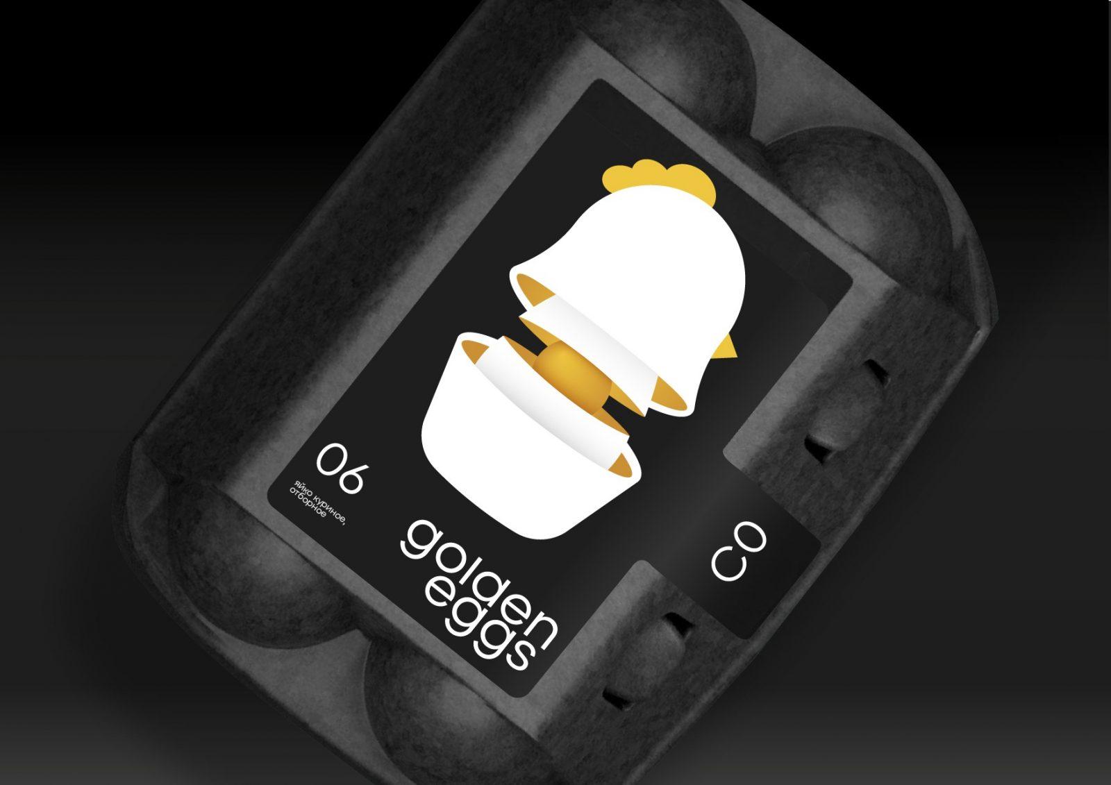 Student Packaging Design Concept for Golden Eggs