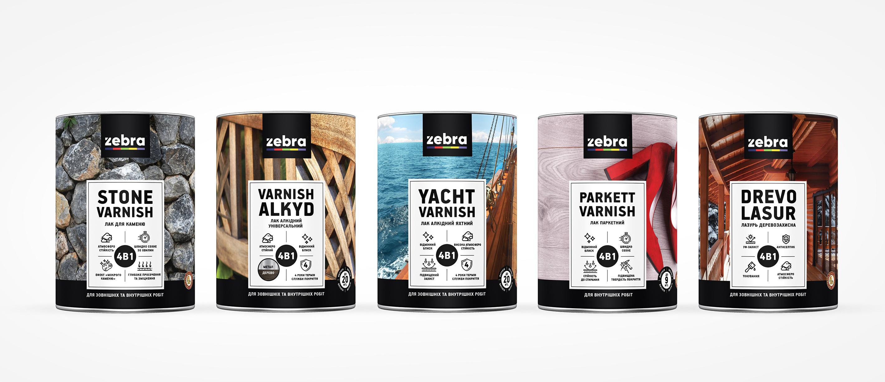 Olga Takhtarova Created the Zebra Paint and Varnish Manufacturer Rebranding