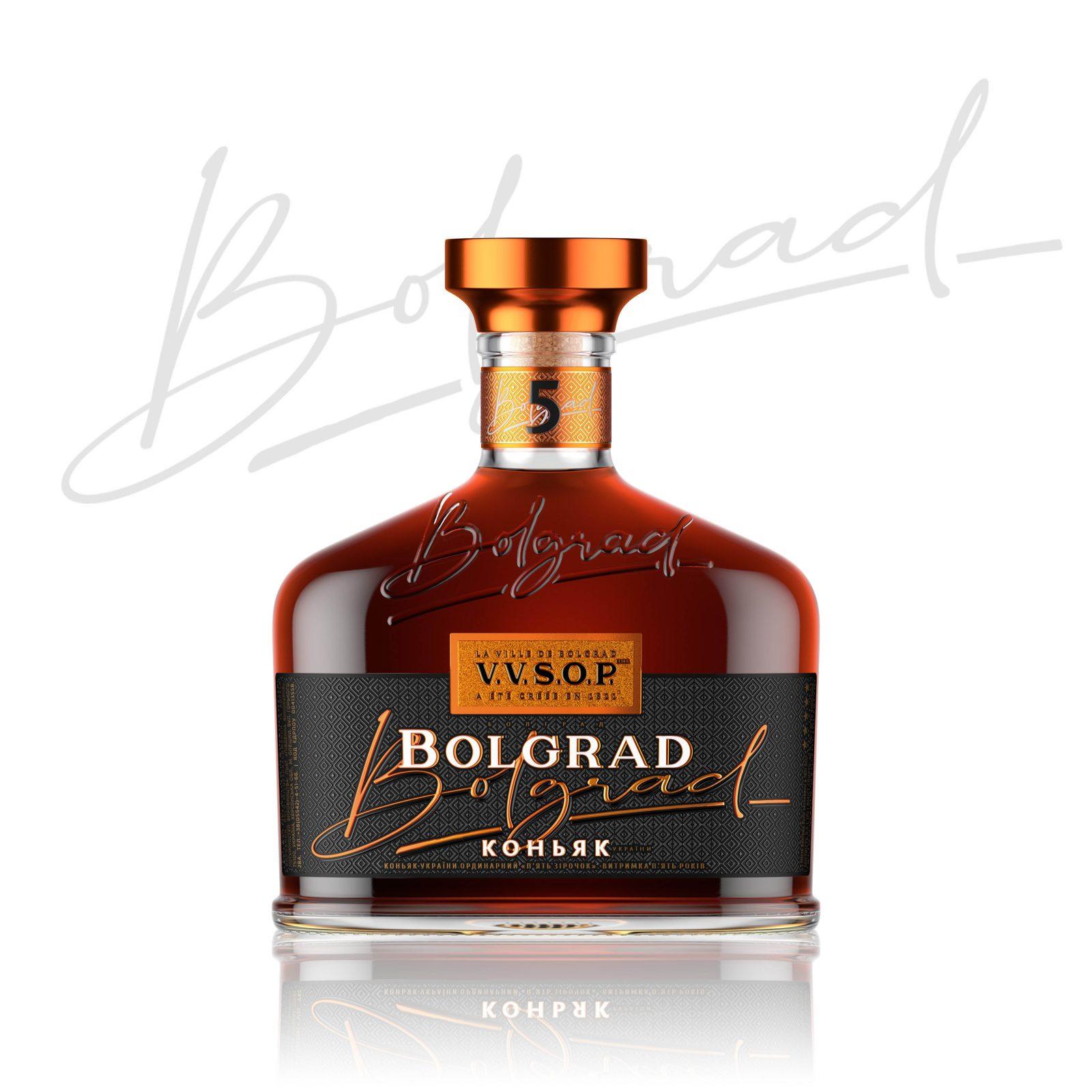 Shumi Love Design Creates Bolgrad Brandy Packaging Design