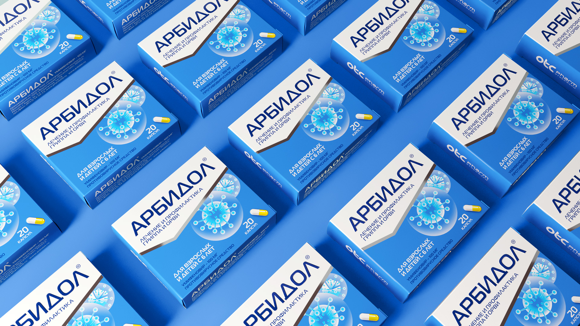 Asgard Create the Rebranding for Arbidol Medical Supplies