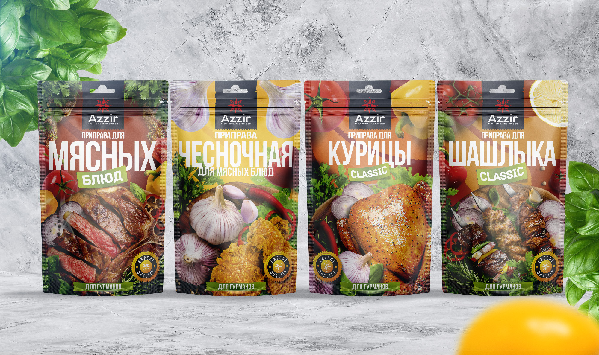 Oriental Spices Packaging Design From Minim