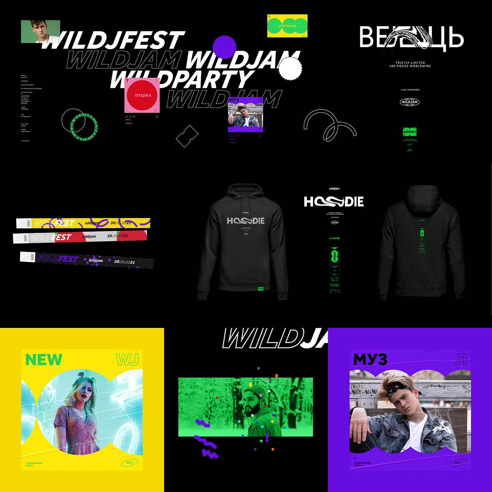 Wild Jam Brand Identity Created by Evgeniy Khizovets