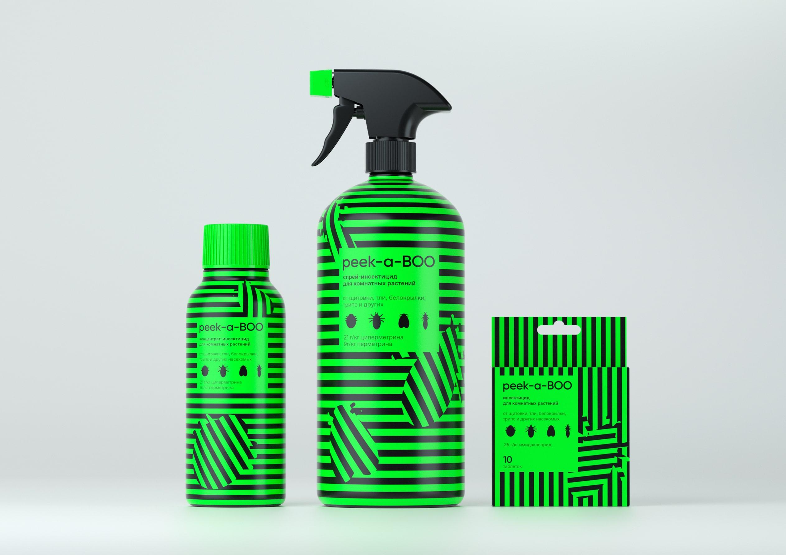 peek-a-Boo Houseplant Pest Remedy Packaging Design