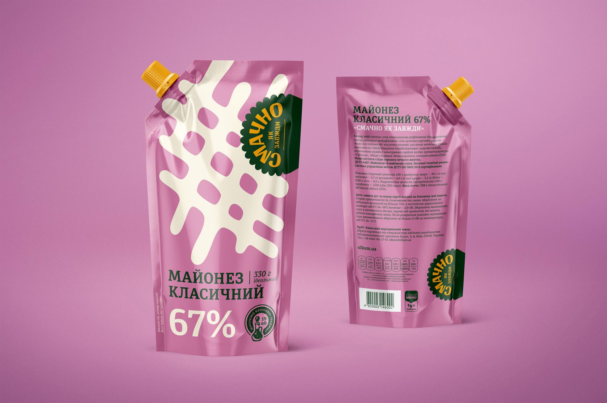 Packaging Design for Ukrainian Brand Tasty As Always Created by Gutsulyak Studio