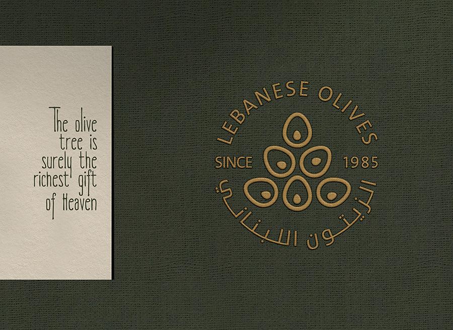 Malah Art Creates Lebanese Olives Packaging Design Range