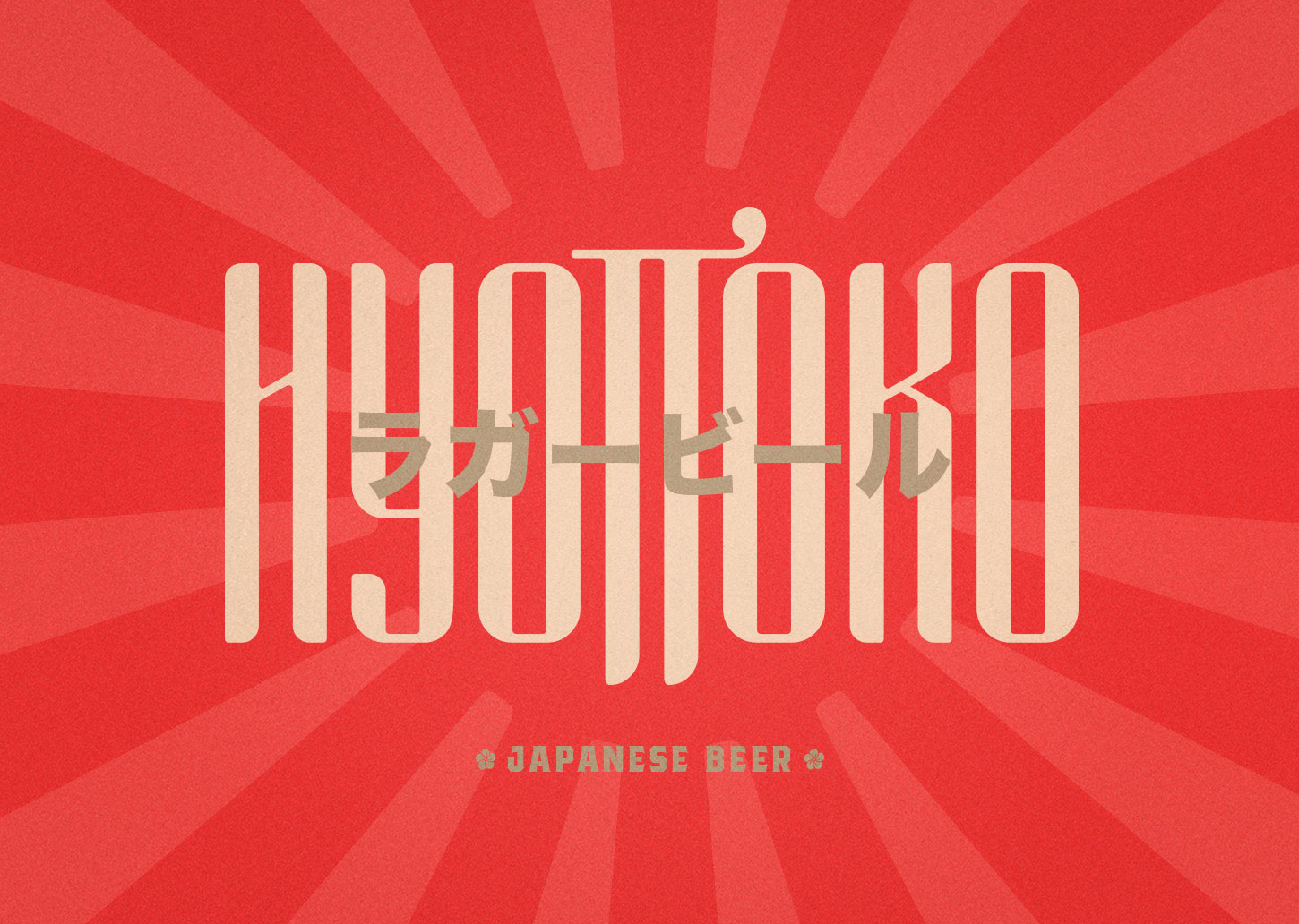 Hyottoko Japanese Lager Beer Branding and Packaging Design Concept by Emi Renzi