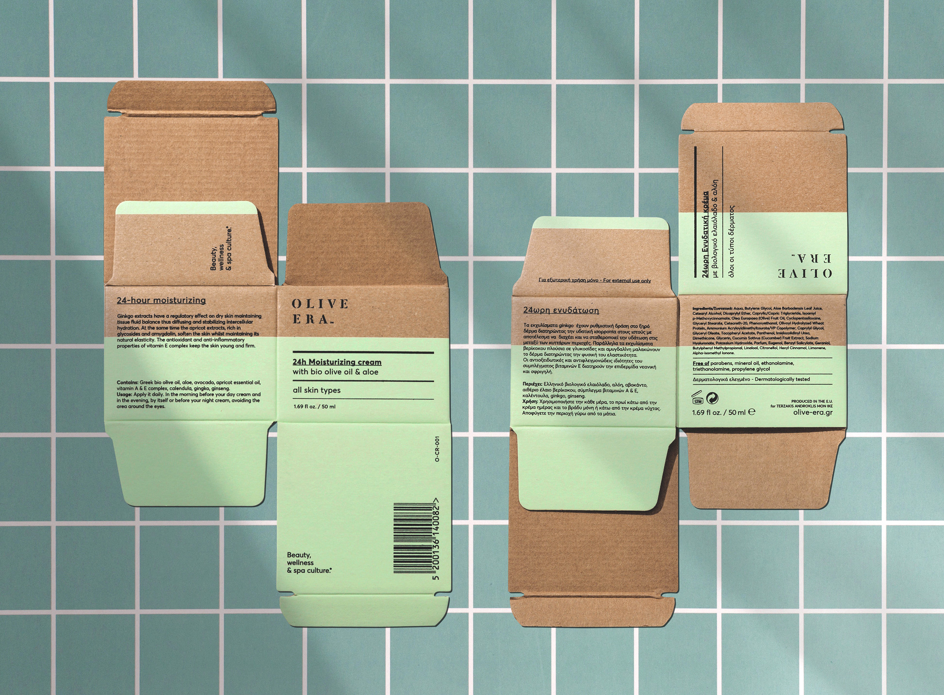 Olive Era Branding and Packaging Created by Aris Goumpouros