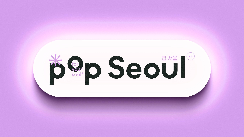 Pop Seoul Fan Online Store Branding Designed Cherry Bomb Creative Co.