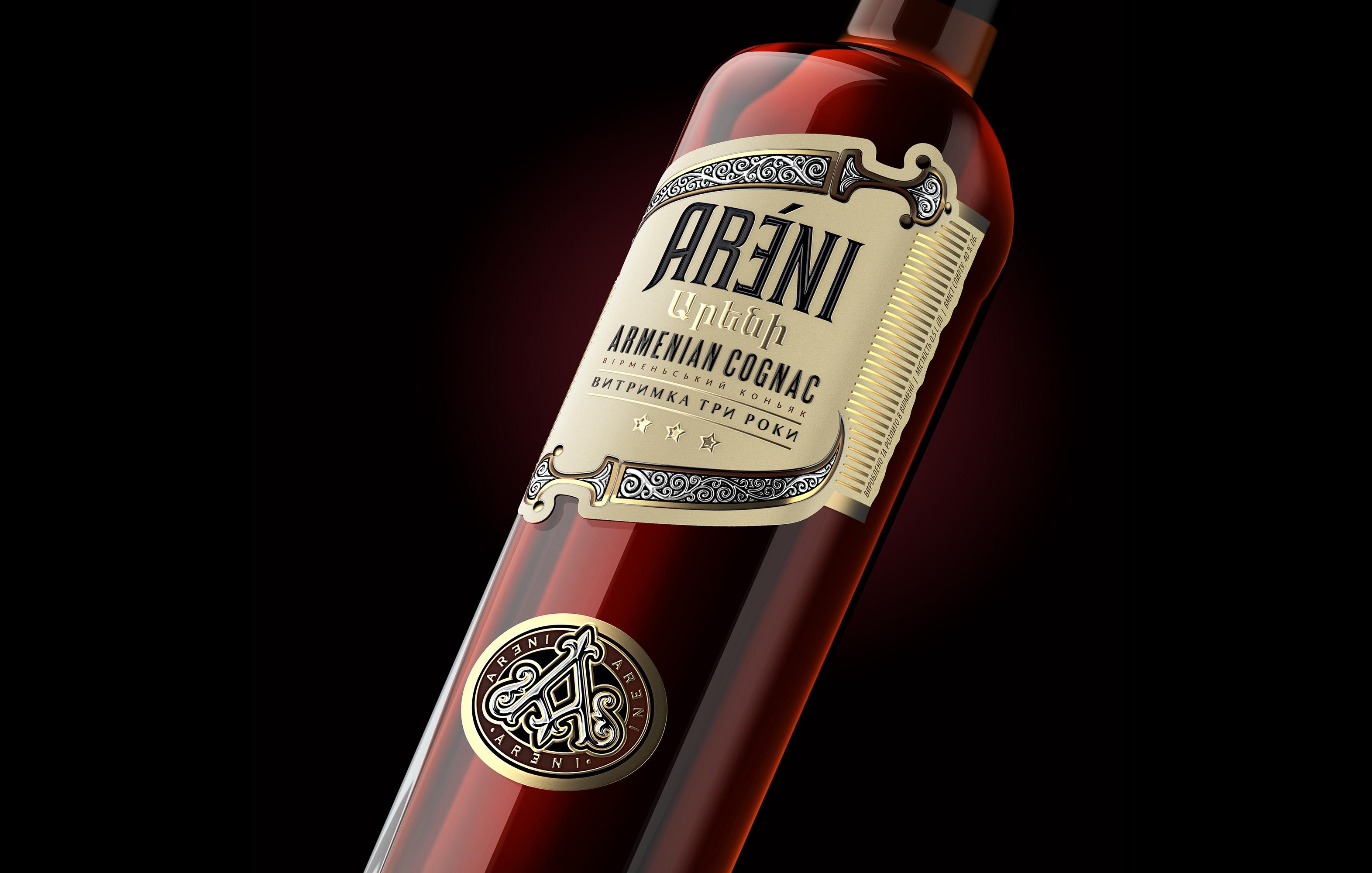 Areni Armenian Brandy Packaging by Shumi Love Design