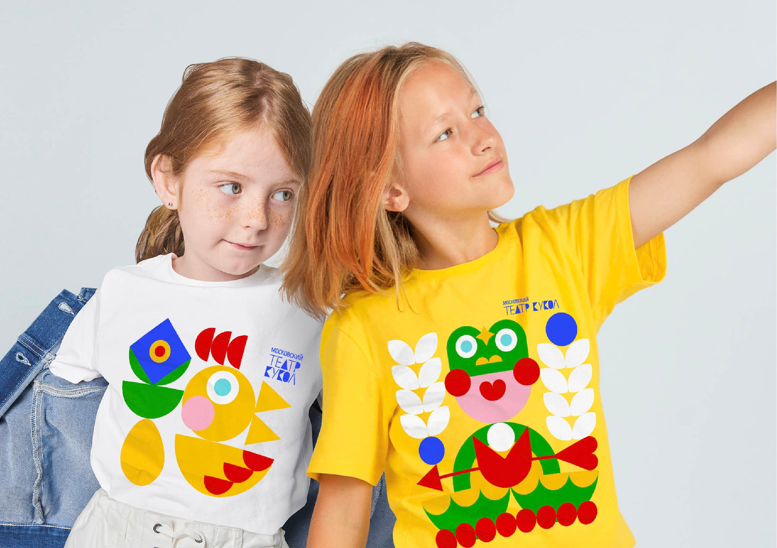Student Repina Tatyana Creates Identity Concept for Moscow Puppet Theatre