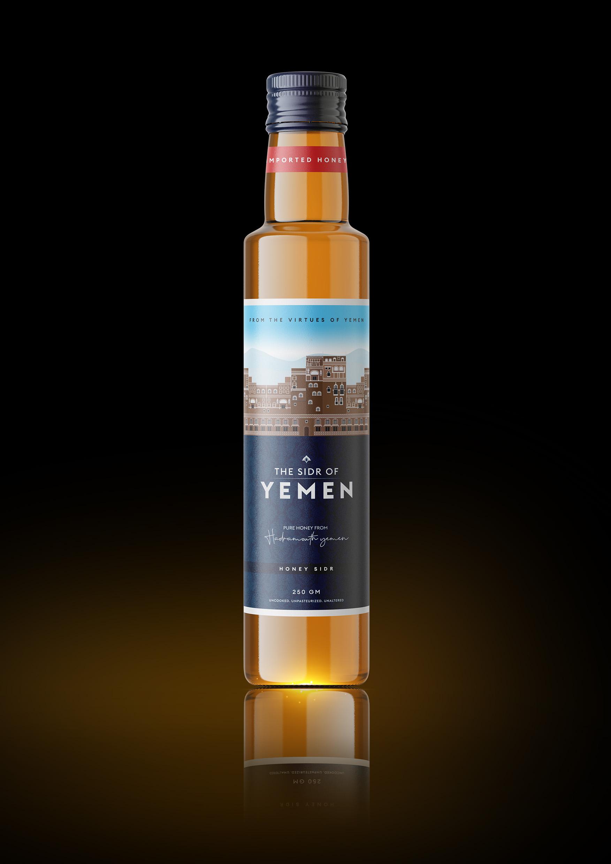 Packaging Design for Yemeni Sidr Honey by Fajar Abdul Kareem