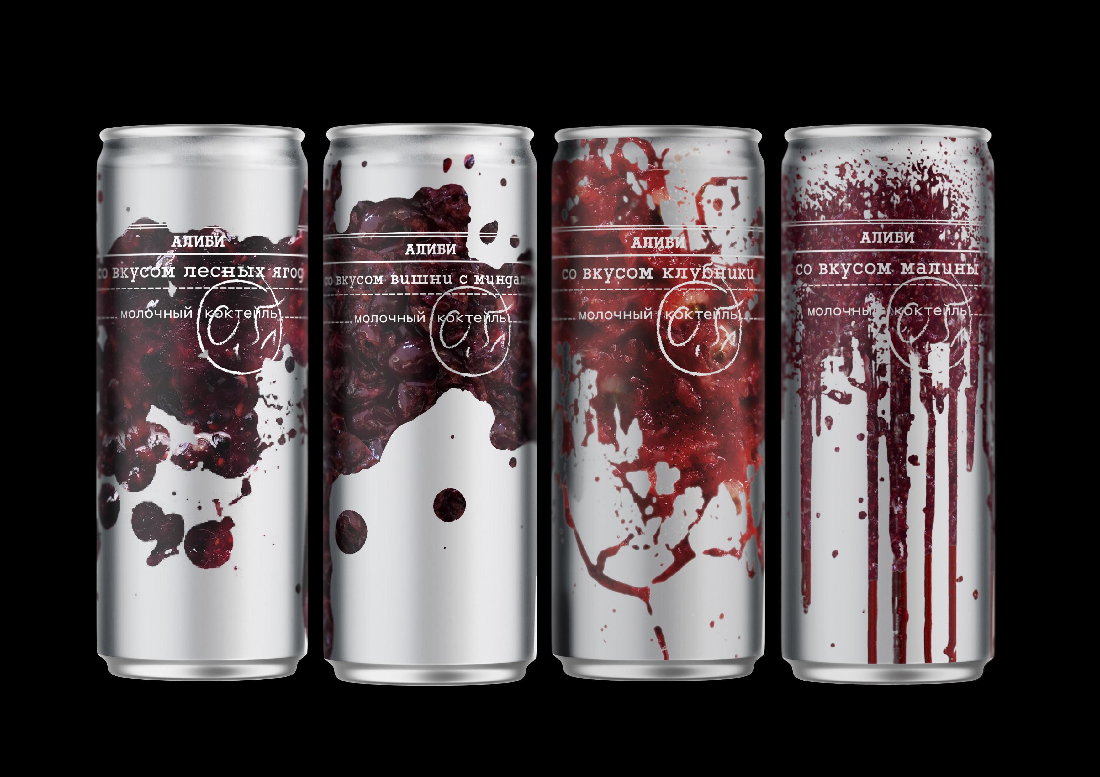 Packaging Design Student Concept for Alibi Milkshake by Darya Lugovskaya