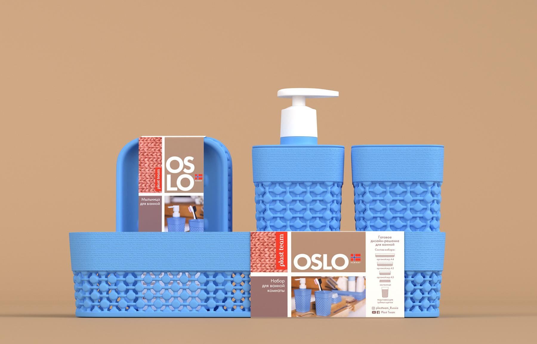 Ohmybrand Rebranding of Plast Team Trademark