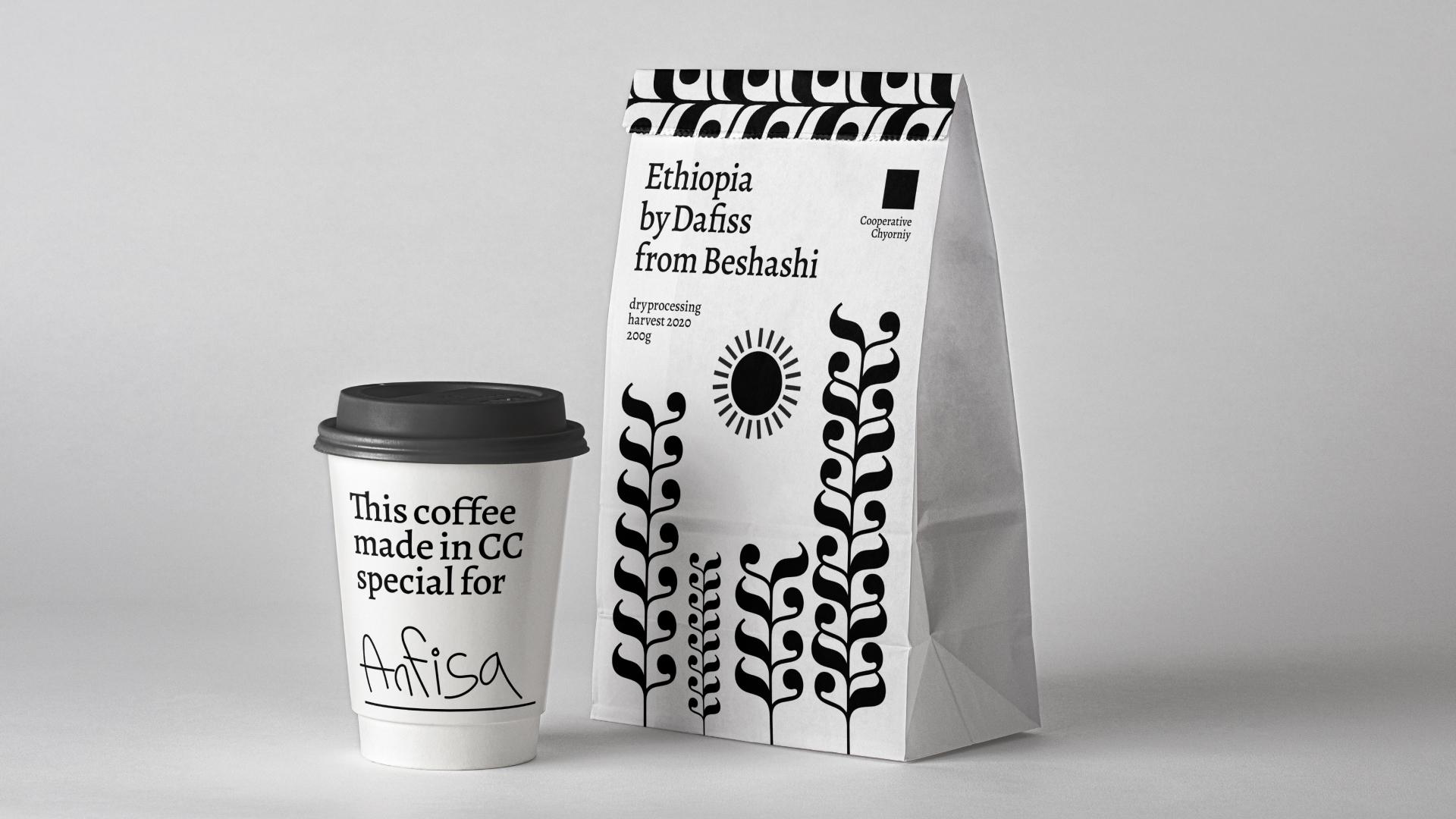 Cooperative Chyorniy Coffee Hoyse Brand Identity Concept by Sasha Korshenyuk