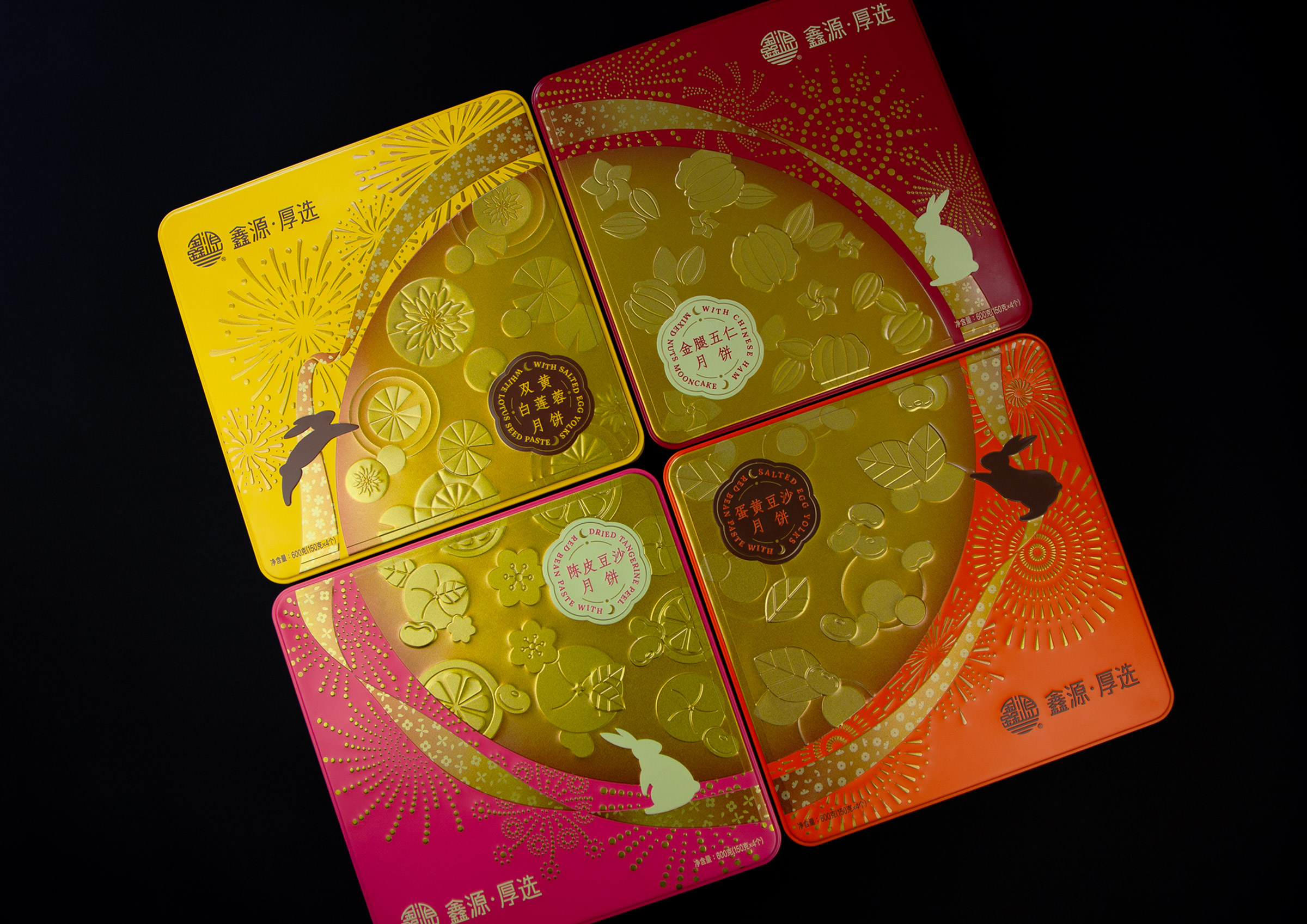Packaging Design for Xin Yuan Mooncake of Traditional Series by Box Brand Design