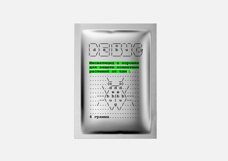 Student Packaging Design Concept for Debug Pesticide