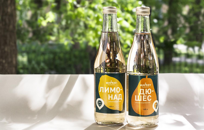 Fizzy Feast Redesign of Fizzy Drink Labels for Market Perekrestok