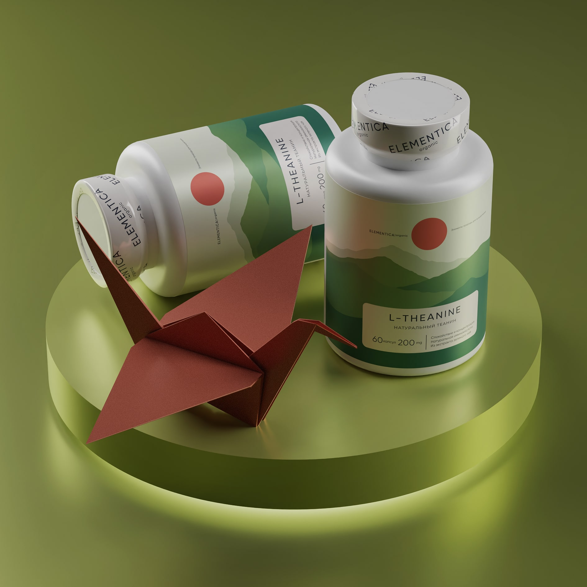 Natural Supplement Brand Elementica Organic Designed by WeissWater