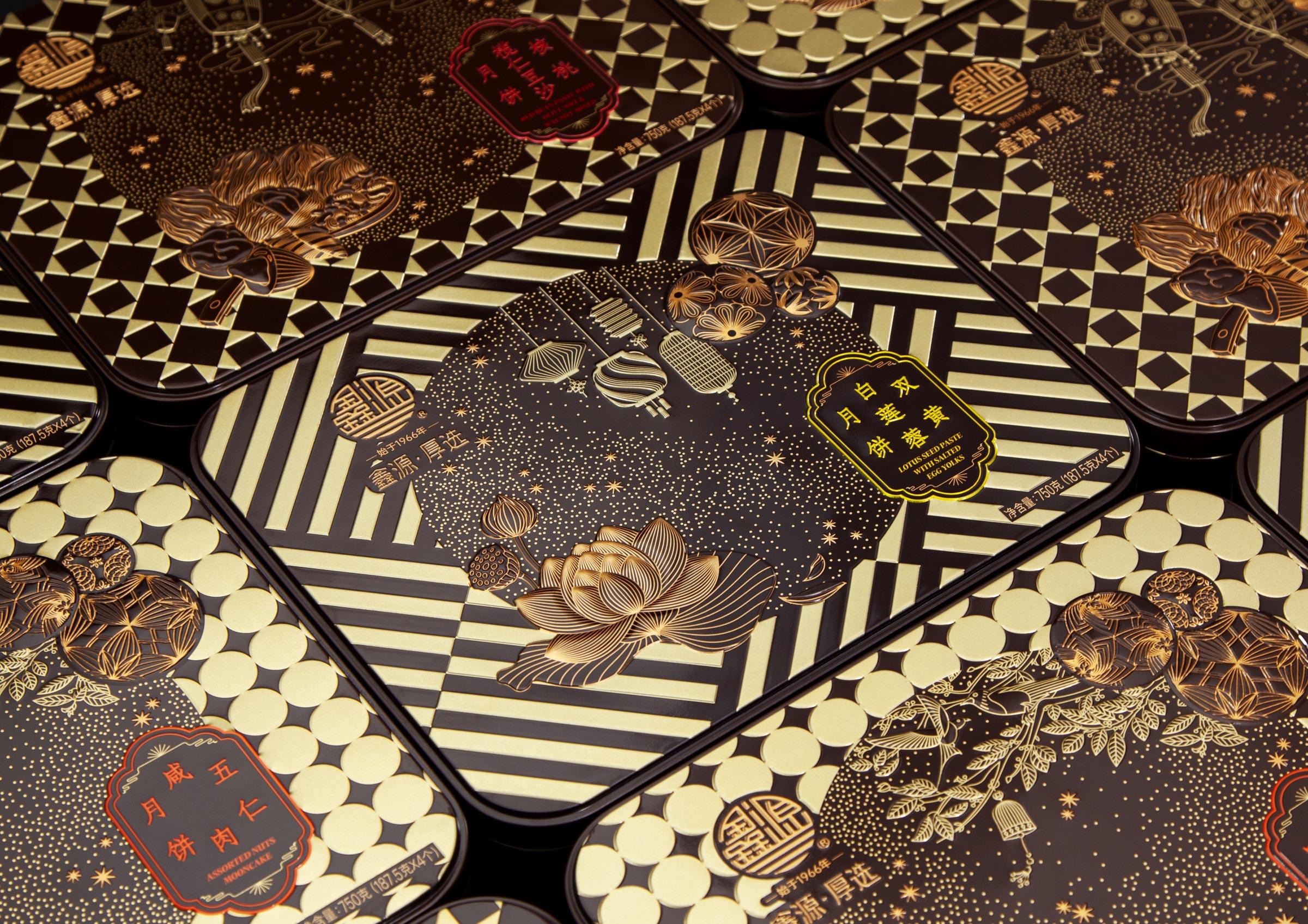Box Brand Design Create Packaging Design for Xin Yuan Mooncake Golden Series